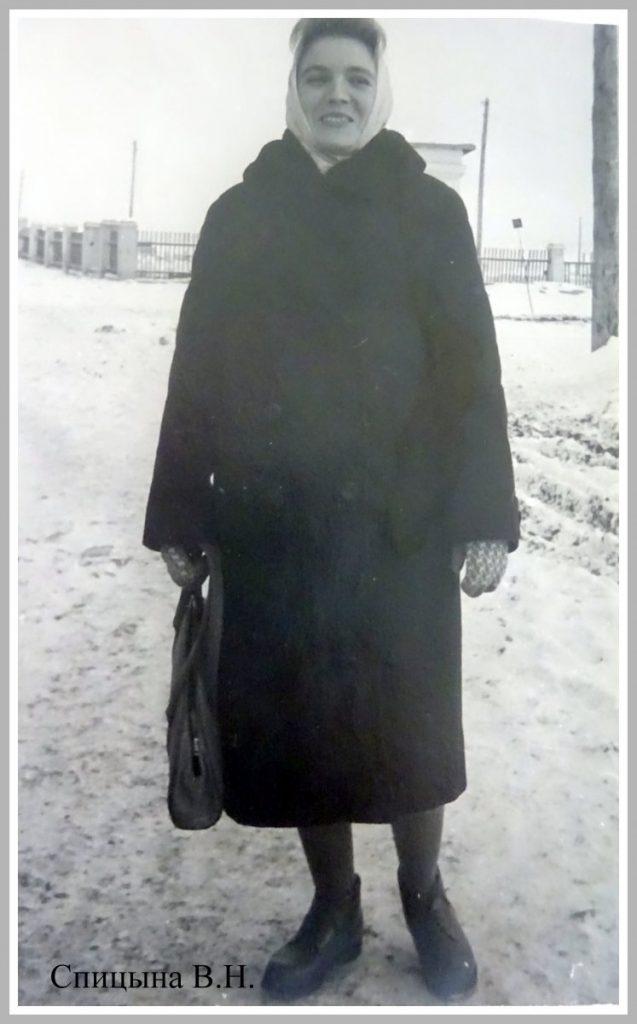Спицына-В.Н.-.jpg