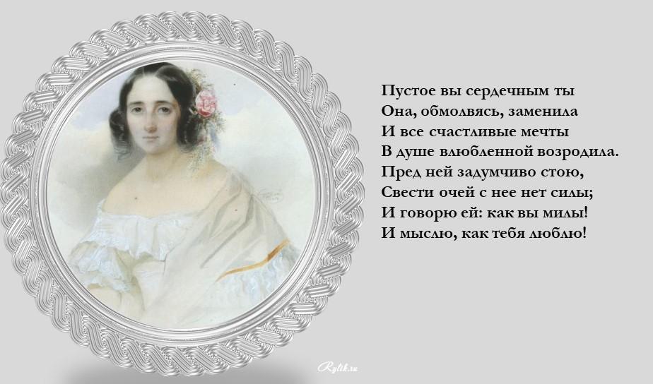Оленина-А..jpg