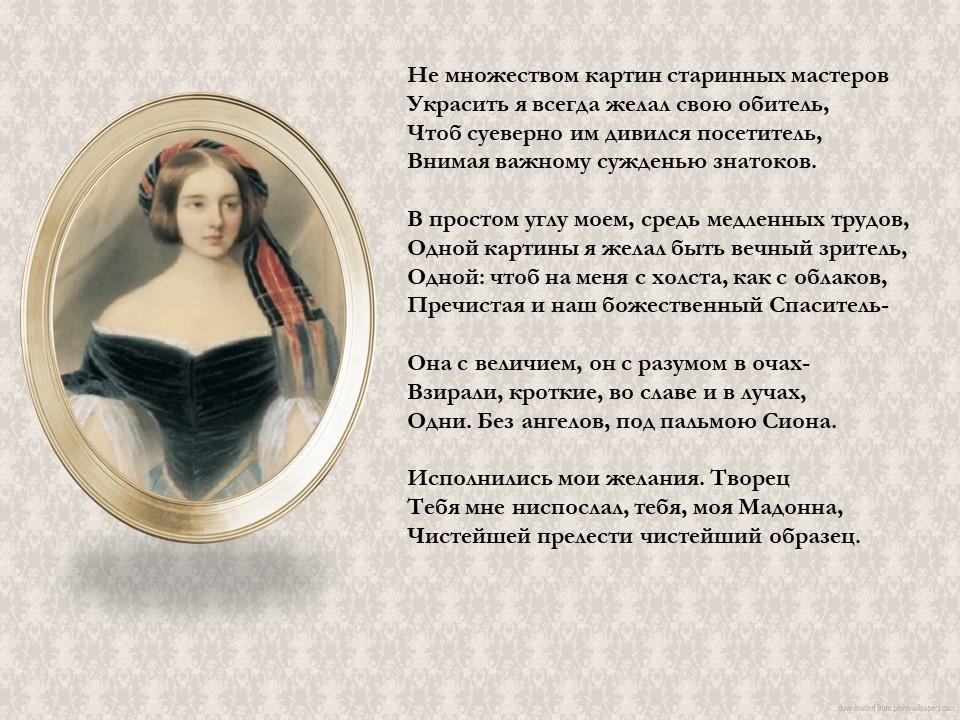 Гончарова-Н.Н..jpg