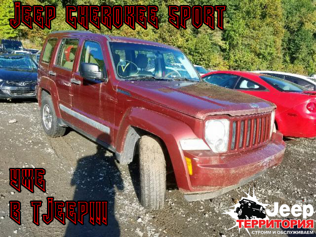"""Территория Jeep"".Запчасти Б/У, NEW, Off-road - Страница 4 Edf5ad6716952492f4d20c76f55a615a"