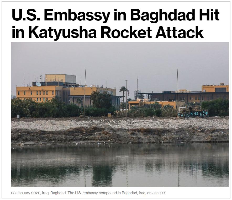 Посольство США в Багдаде атаковано ракетами Катюша