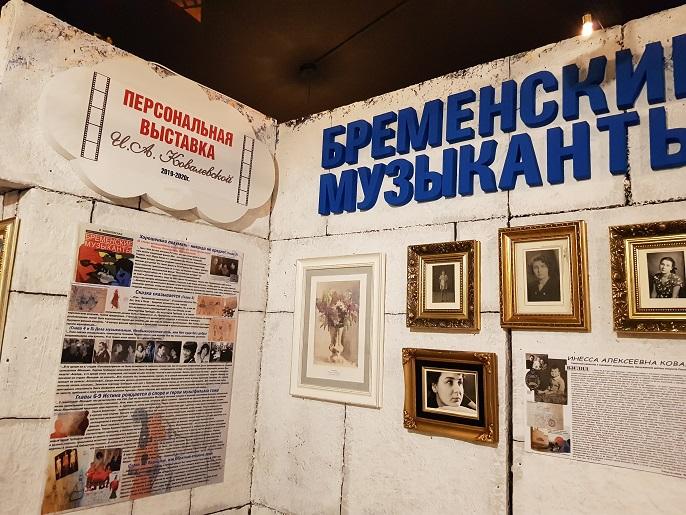 Новая выставка от Московского Музея Анимации к 50-тилетию создания мультфильма «Бременские музыканты»