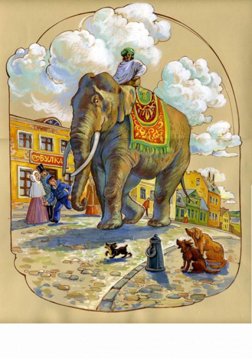 Слон и моська с картинками