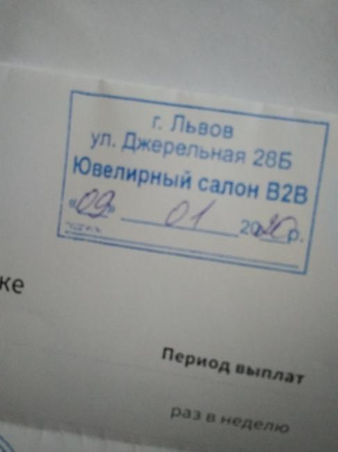 IMG_20200116_132948.jpg