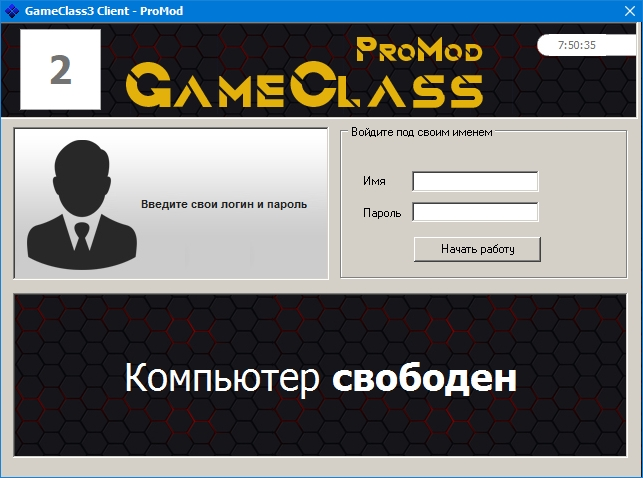 Client_Accounts.jpg
