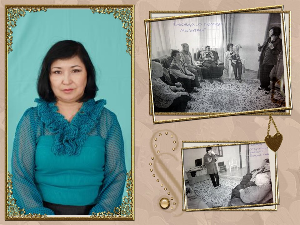Койшибаева Бахытгуль.jpg
