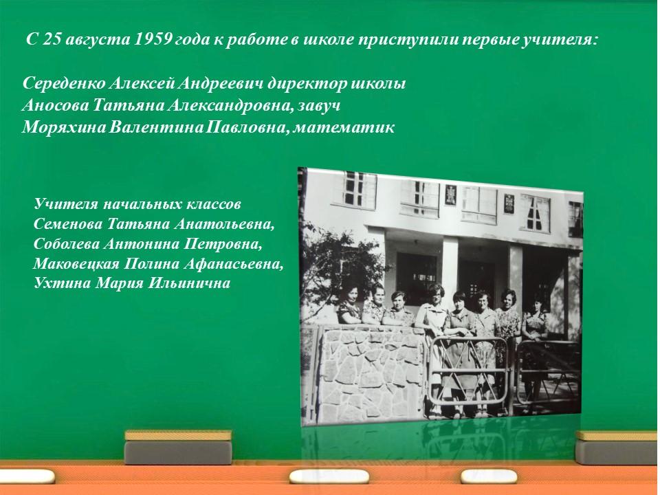 Школа-Заводского.jpg
