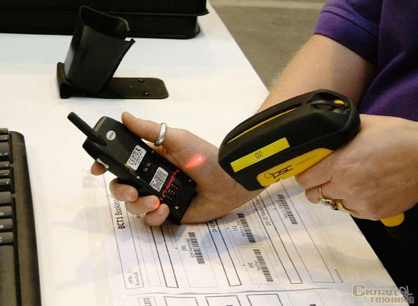 Полученные в аккредитованном центре штрихкоды могут считываться любыми сканерами