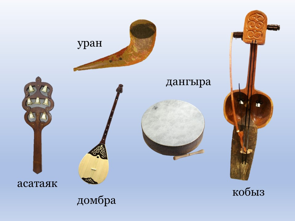 казахские-музыкальные-инструменты.jpg