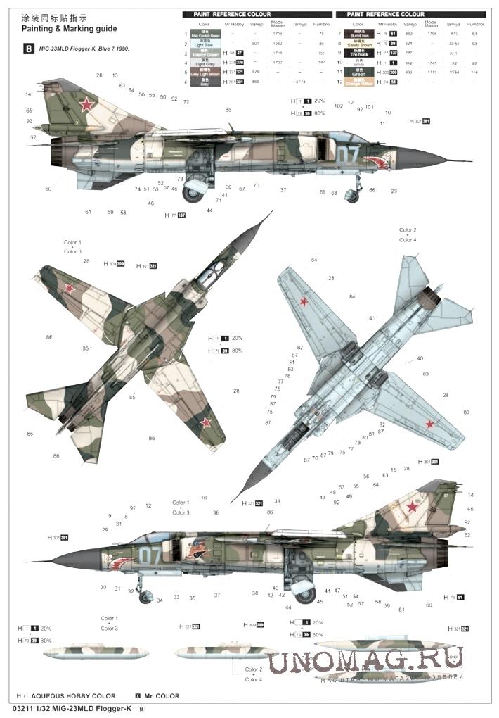 МИГ-23 МЛД Трумпетер 1/32 0539affb4a1064163927e315649803e6