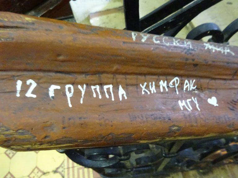 Музей-М.-Булгакова--768x576.jpg