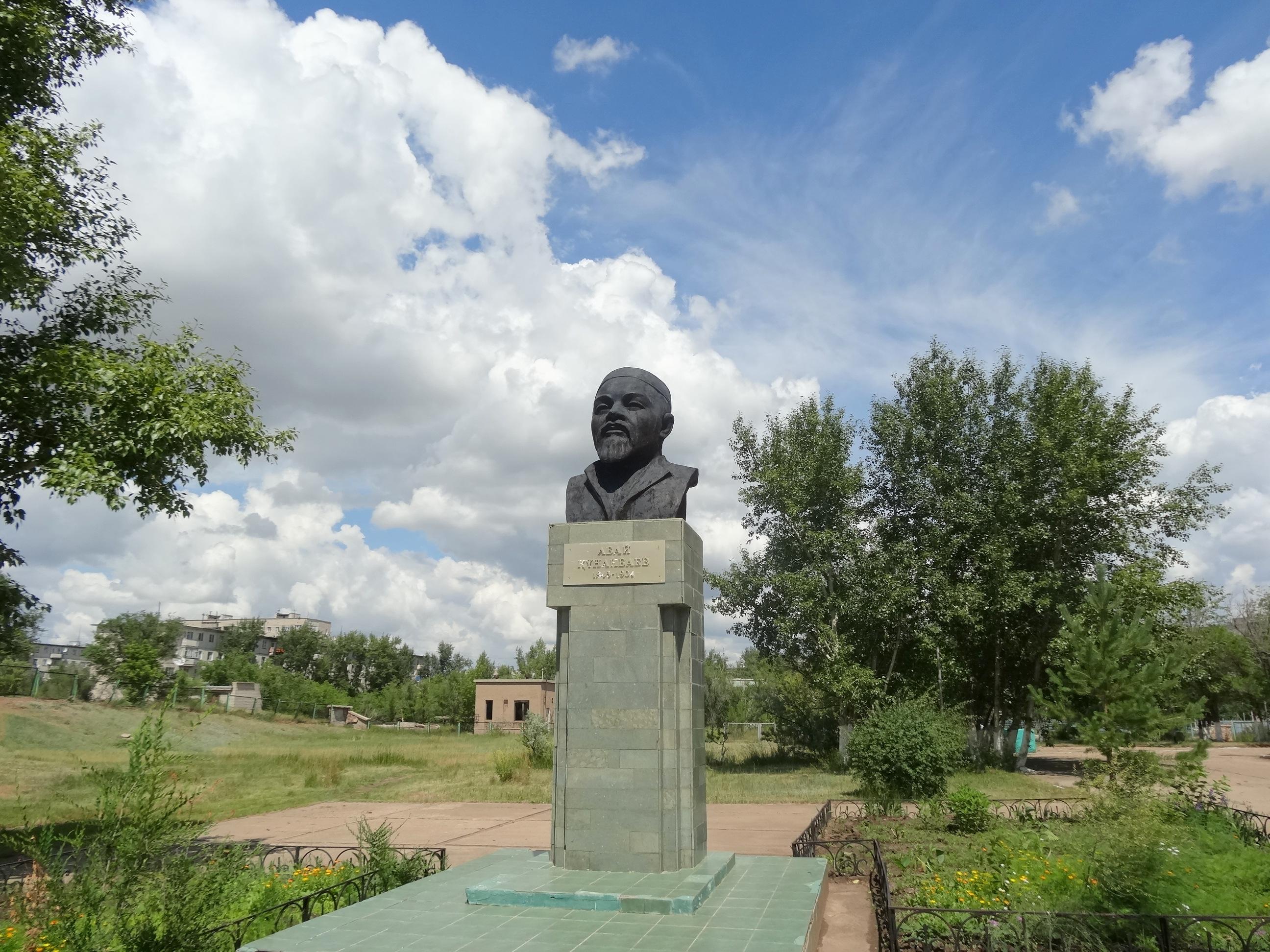 Абай Степногосрк.JPG