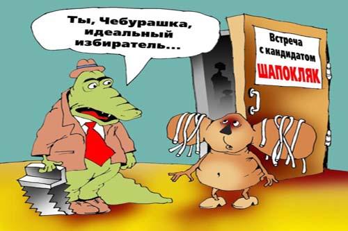 Выборы на Харьковщине. Три главных вопроса