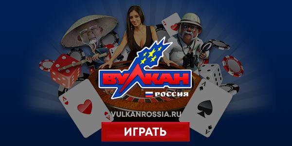 онлайн казино открыл