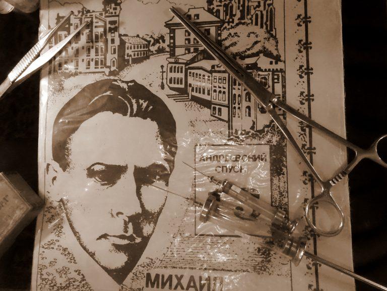 Музей-театр-Булгакова-1-768x577.jpg