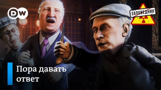пропаганда.jpg