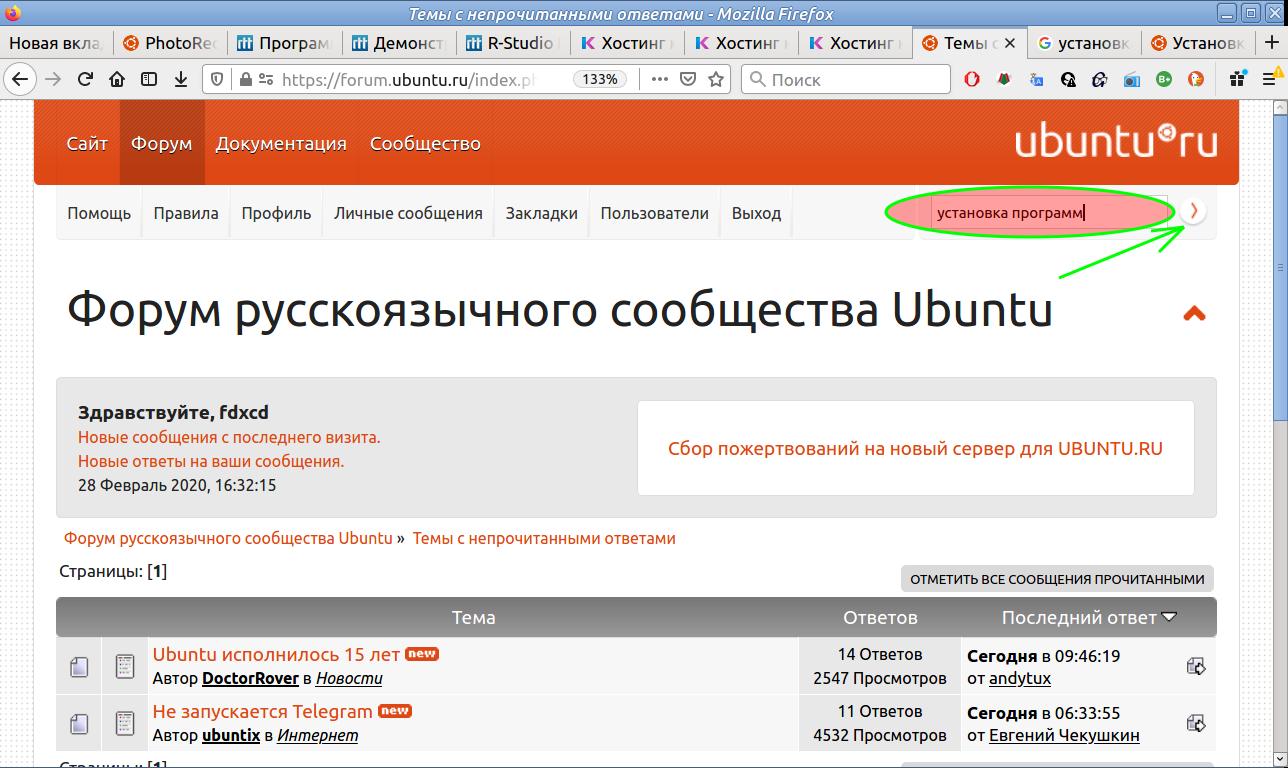 Screenshot at 2020-02-28 16:37:08.png