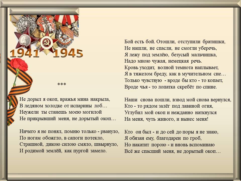 Никитин-Ю.-стихи.jpg