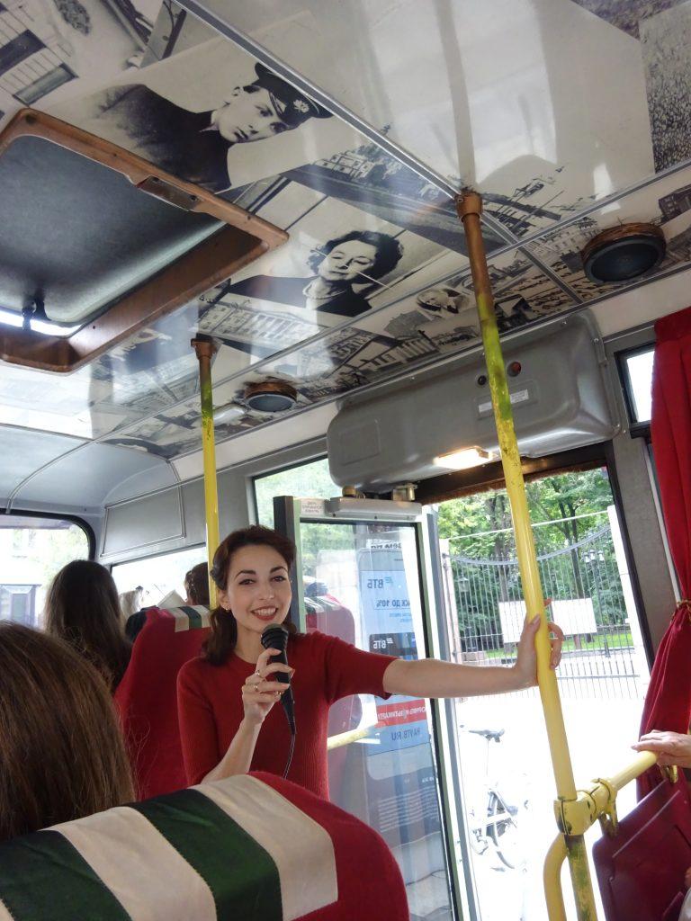 Трамвай-302-бис.jpg