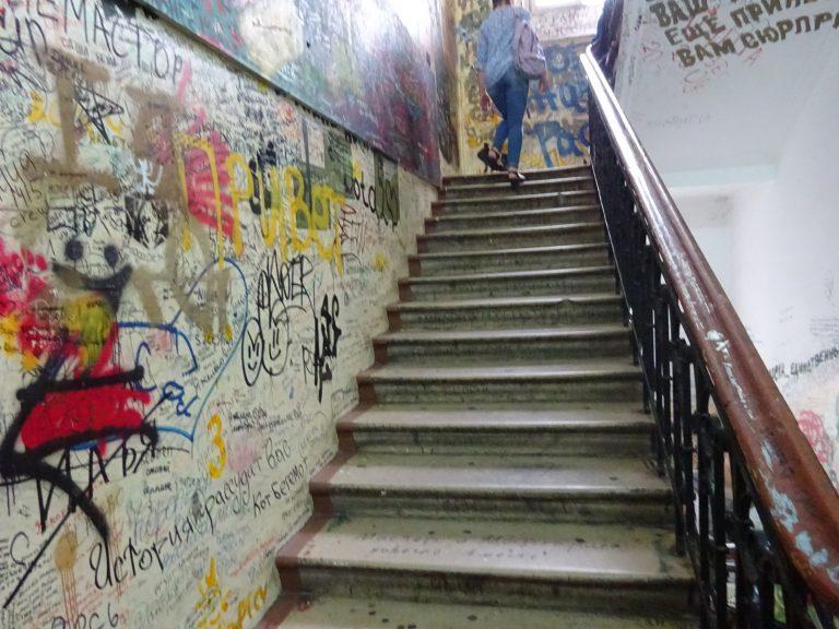 музей-Булгакова-подъезд-768x576.jpg