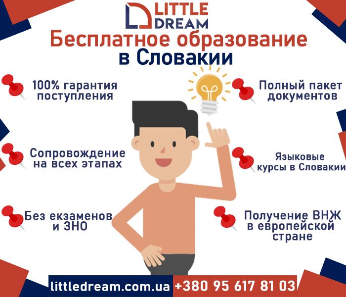 Картинка для новости_рус.jpg