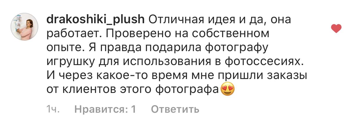 dlya_fotosessii