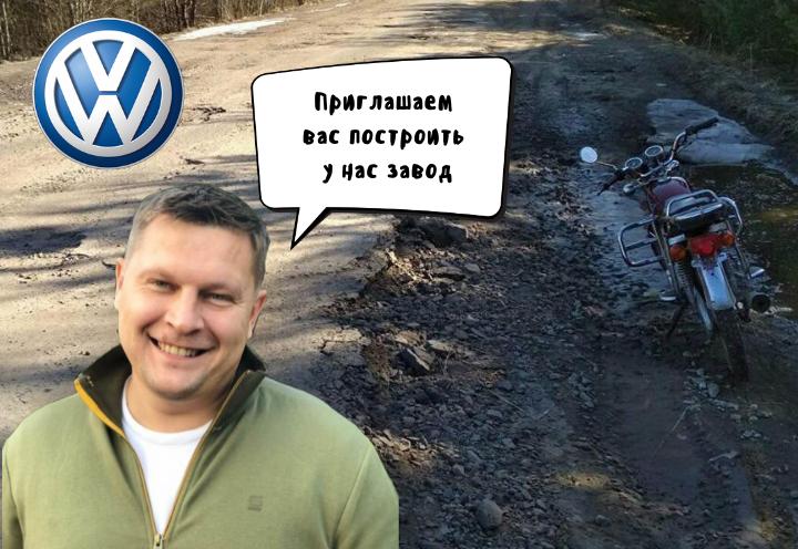 компромат на губернатора Андрея Прокопенко
