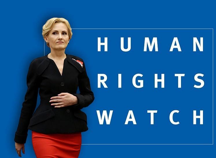 Human Rights Watch Яровая