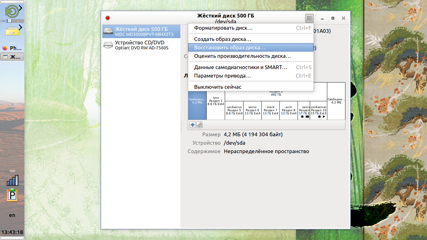 Screenshot at 2020-02-29 13:43:18.png