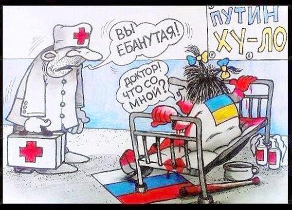 доктор.jpg
