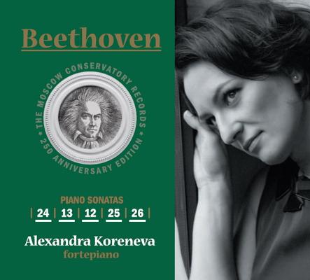 Бетховен / Beethoven - Piano Sonatas 24, 13, 12, 25, 26 [Aleksandra Koreneva] (2020)