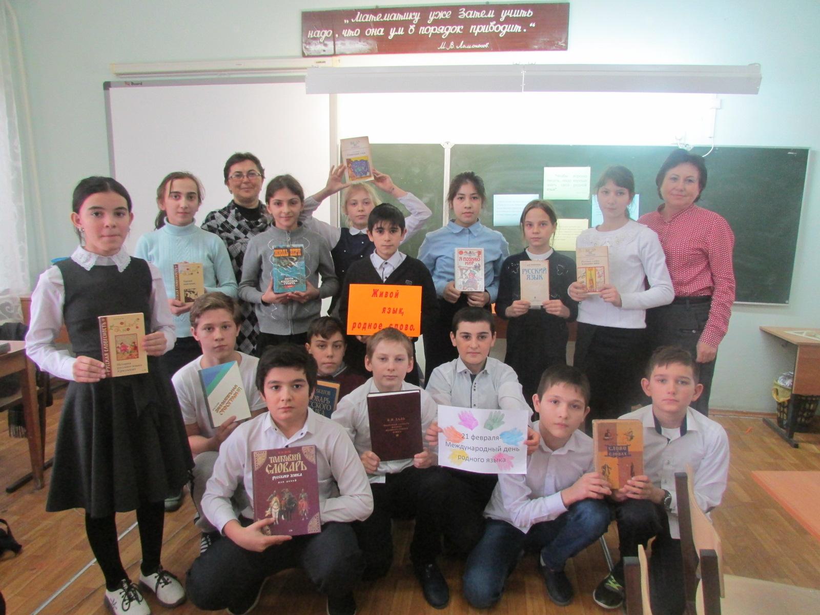 Гуреевская школа отмечает Международный день языков.jpg