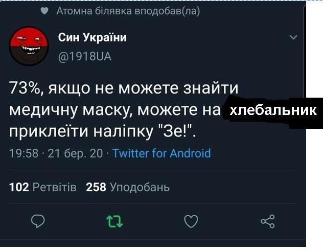 Зеленский предостерег политиков от хайпа на фоне коронавируса - Цензор.НЕТ 5255