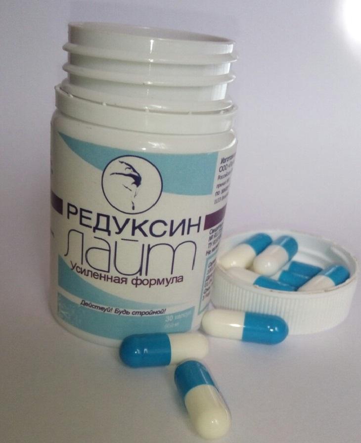 редуксин