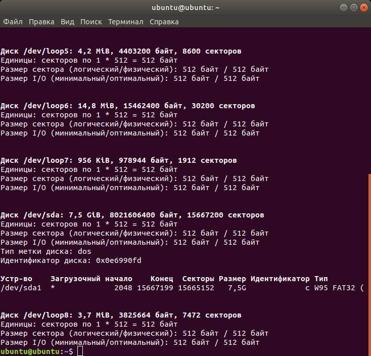 Снимок экрана от 2020-03-04 03-00-29.png