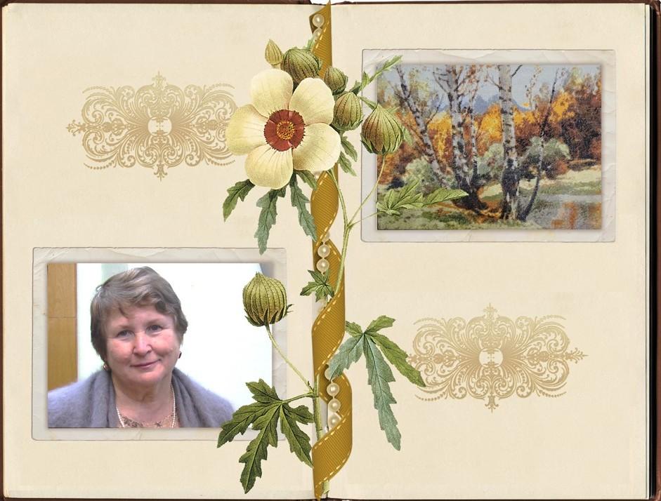 Кузнецова-Вера-Григорьевна.jpg