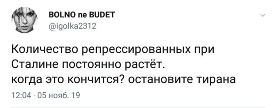 СталинРепрессии.jpg