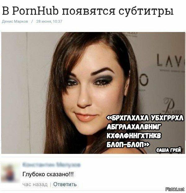 грей саша.jpg
