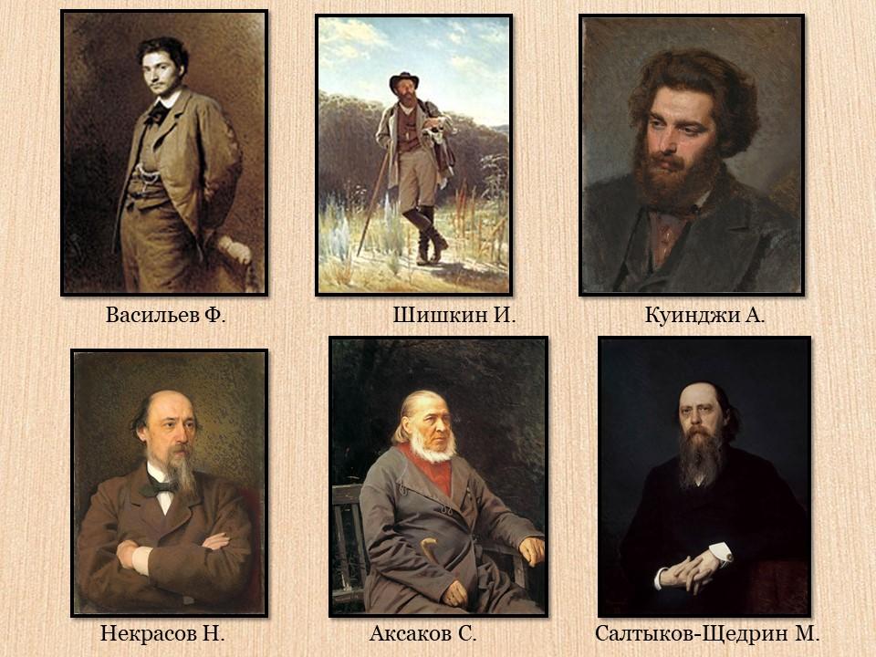 Крамской портреты.jpg