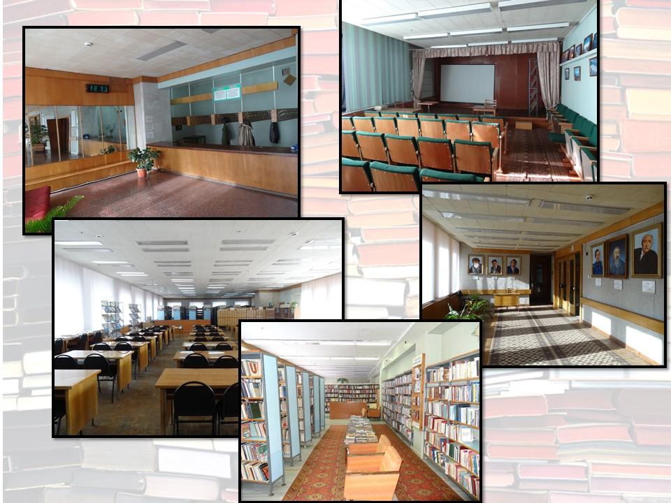 Библиотека Степногорк.jpg