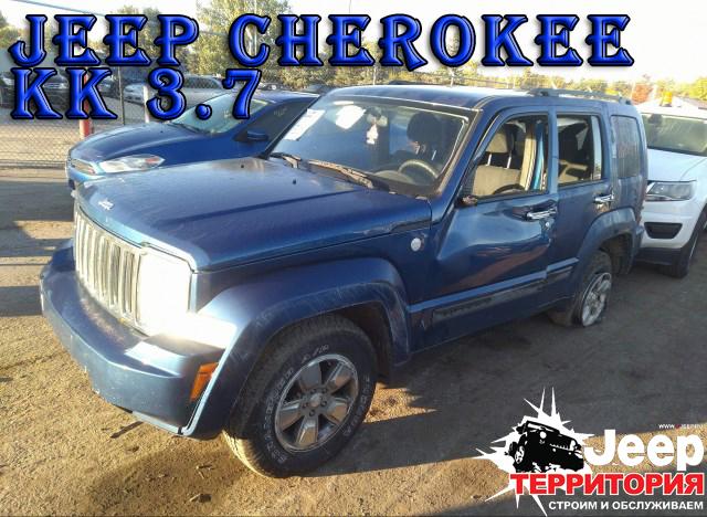 """""""Территория Jeep"""".Запчасти Б/У, NEW, Off-road - Страница 4 2db1e38629bb55814338993ed9b6db00"""