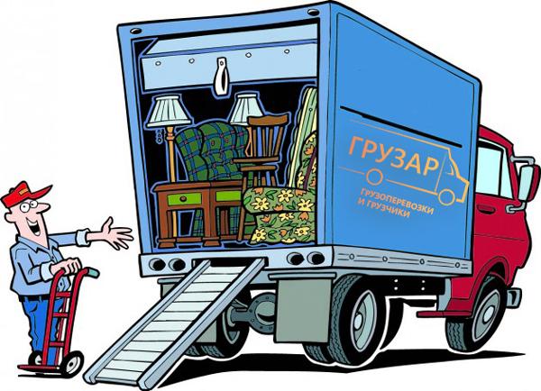 машина для перевозки мебели, Грузар