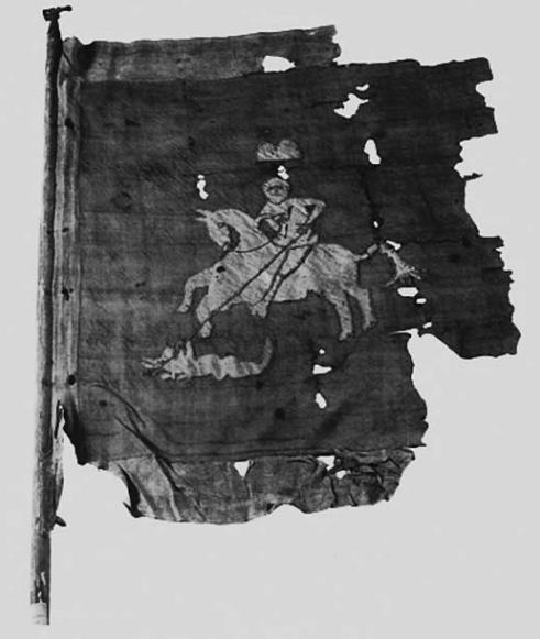 Прапор козацького Ніжинського полку (XVII ст.) у Військовому музеї Стокгольма.
