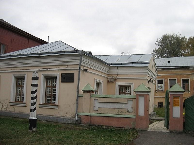 Ніжин. Музей «Ніжинська поштова станція»