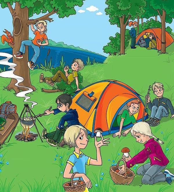 Туристы рисунок для детей