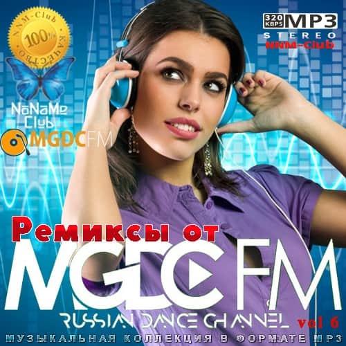 VA - Ремиксы от MGDC FM Vol 6 (2020)