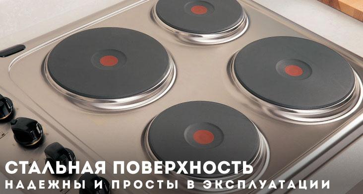 стальная электрическая панель фото