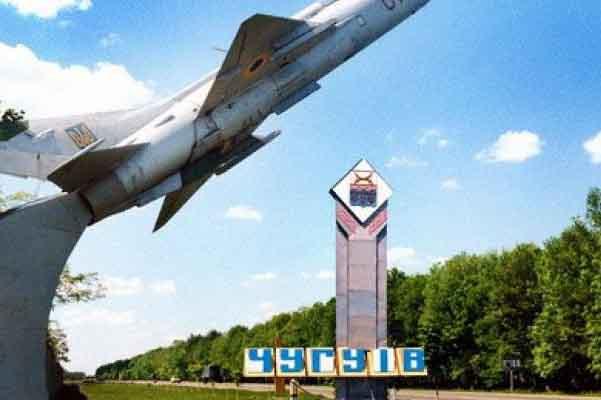 Передел границ Харьковской области: до райцентра - сто километров