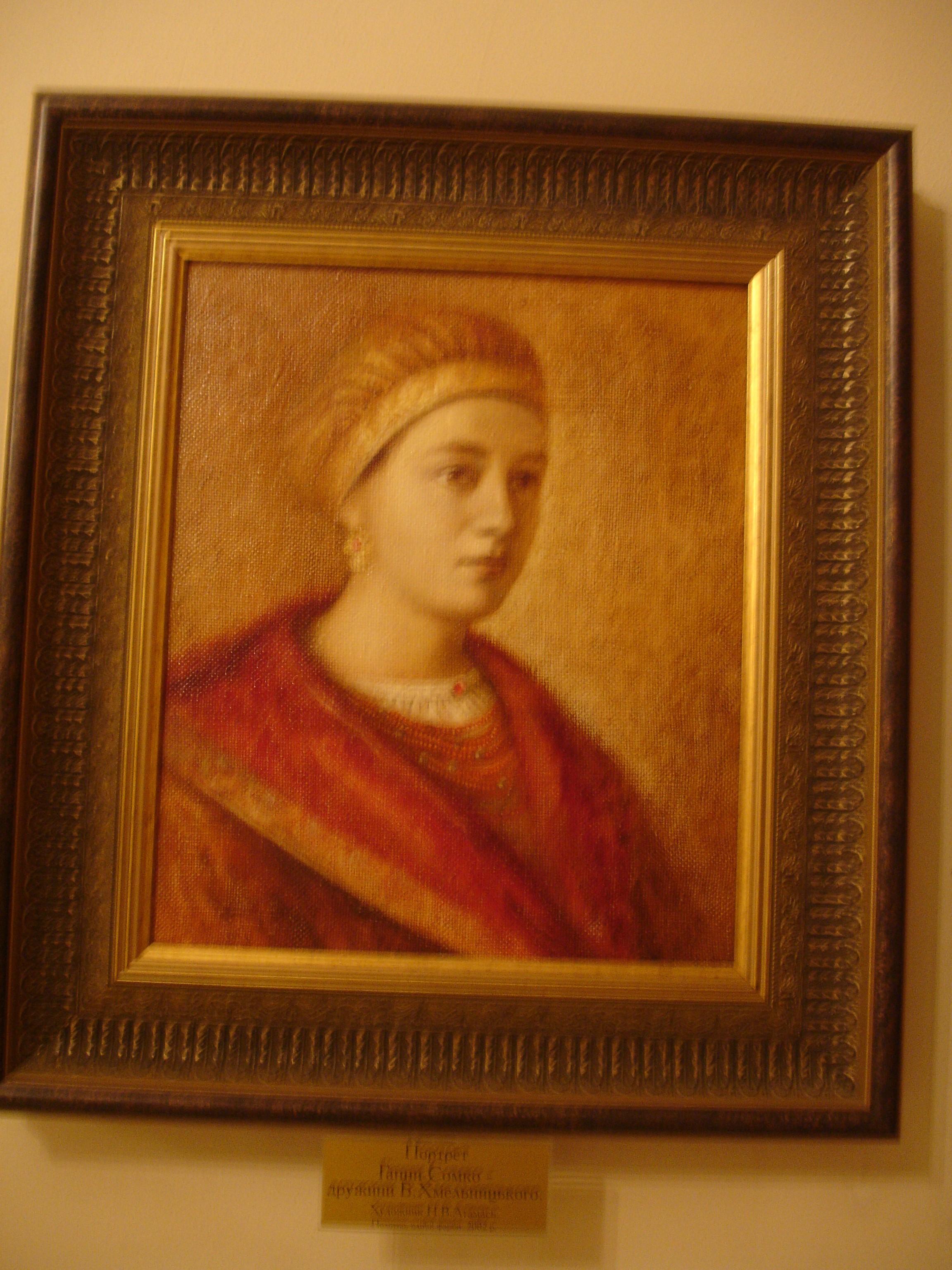 портрет першої дружини першого гетьмана Української козацької держави Ганни (Гафії?) Сомко (Сомківни) — сестри наказного гетьмана Якима Сомка
