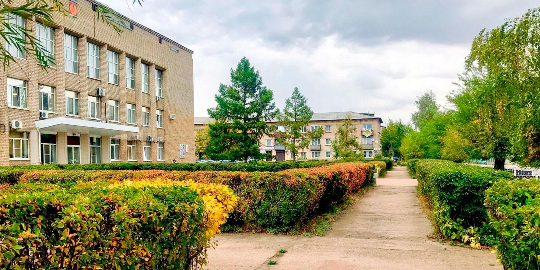 Администрация Новоорского района